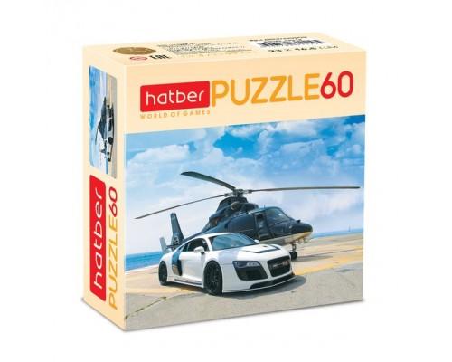 ПАЗЛ 60 элементов Вертолет и гонка