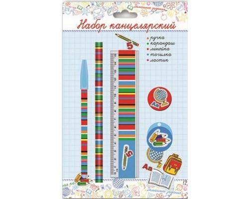 Канцелярский набор В ШКОЛЕ(1 ластик, 1 точилка, 1 линейка 15 см, 1 карандаш)