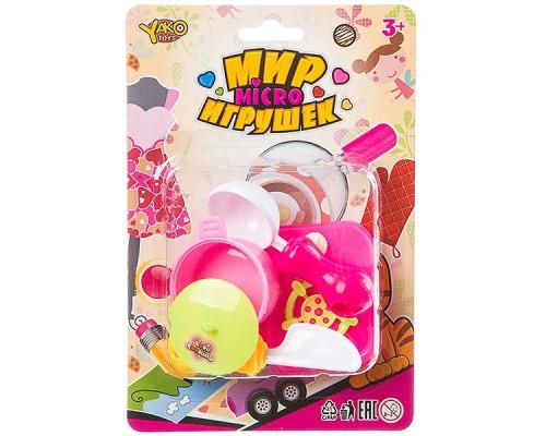Набор посудки 5 предметов Мир micro Игрушек M7645