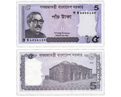 БЕЗ СКИДКИ Банкнота 5 така Бангладеш 2016 KR