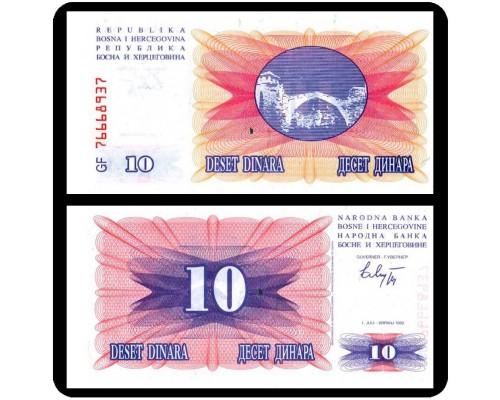 БЕЗ СКИДКИ Банкнота 10 динар Босния и Герцеговина 1992 KR