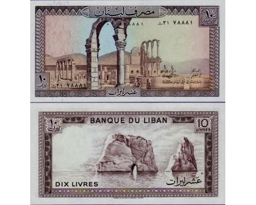 БЕЗ СКИДКИ Банкнота 10 ливров Ливан 1986 KR