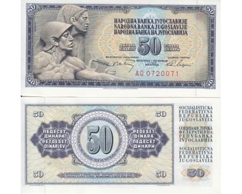 БЕЗ СКИДКИ Банкнота 50 динар Югославия 1968 KR