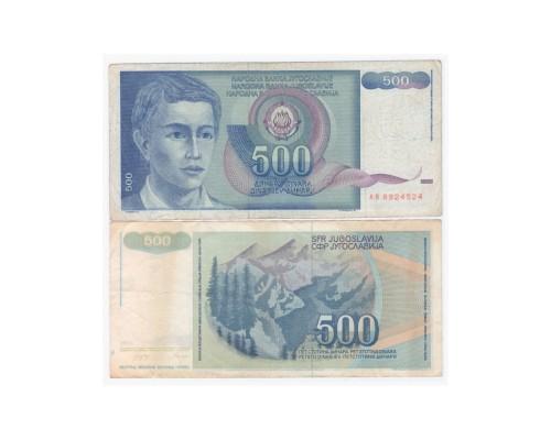 БЕЗ СКИДКИ Банкнота 500 динар Югославия 1990 KR