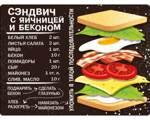 Магнит Сэндвич с яичницей и беконом